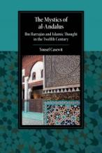 Mysteries of al-Andalus book cover