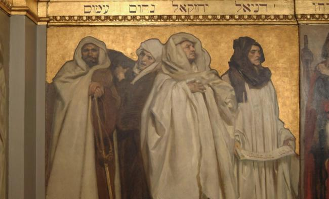 frieze of prophets